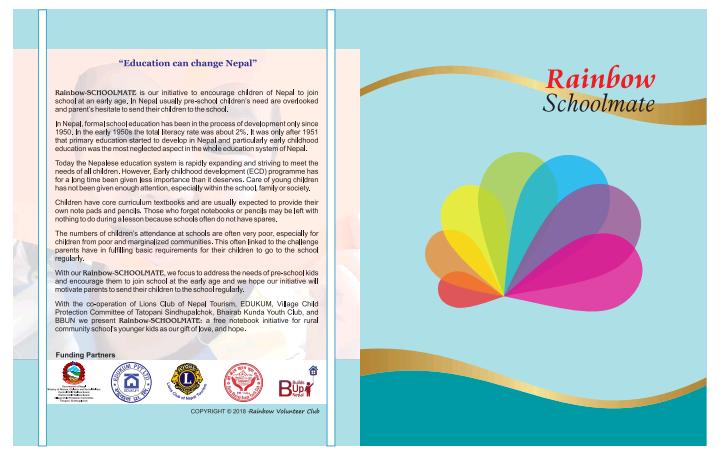 Rainbow Schoolmate: a free notebook