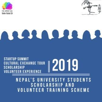 Nepal's University Students Scholarship and Volunteer Training Scheme